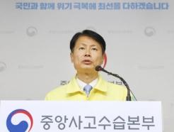 '코로나19' 대구 파견 의사 55만원·간호사 30만원 일당 제공
