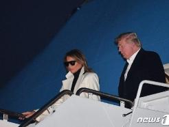 [사진] 印 방문 마치고 워싱턴 돌아온 트럼프와 멜라니아