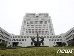 '중국 고섬사태' 한화증권 책임있다…대법, 과징금 적법(종합)