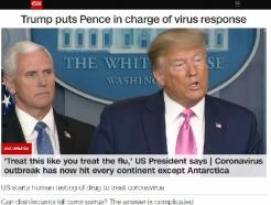 """""""트럼프, 펜스에 바이러스 책임 떠넘겼다"""""""