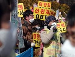 [사진]신천지피해자연대 '마스크 쓰고 기자회견'