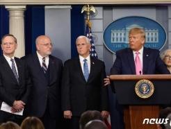 [사진] 부통령, 질병 통제 예방센터 관계자와 기자회견하는 트럼프