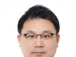 호산대, 김재현 총장 취임