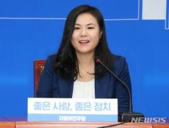 """與 '영입인재' 최지은 부산 북강서을 출마…""""승리 향해 나아간다"""""""