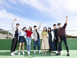 대진대, '2020년 통일교육 선도대학 사업' 선정