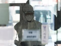 [사진] 이화여대 아산공학관 방역