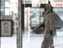 [사진] 이화여대, 재학생 가족 확진 '일부 건물 폐쇄·방역작업'