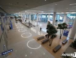 [사진] 절반으로 뚝 떨어진 인천공항 이용객