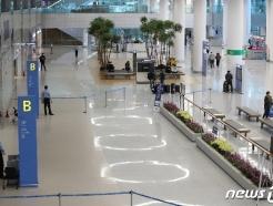 [사진] 인천공항의 모습 '한국으로 오지도, 한국을 나가지도 않는다'