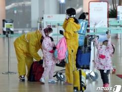 [사진] 한국 탈출