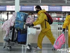 [사진] 한국 탈출하는 발걸음