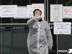 [사진] 은평성모병원 이어 서울재활병원까지…25세 여성 확진