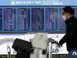 美·中·日에 '자제' 요청했지만…전세계 韓 빗장 속수무책
