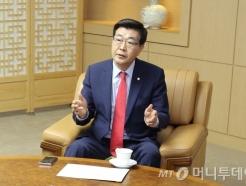 세무사회 5000만원 코로나19 성금 기탁