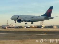 美델타항공, 한국 노선 축소