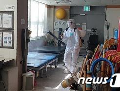 [사진] 서울재활병원 방역