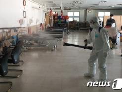 [사진] 서울재활병원 의료진 코로나19 확진, 분주한 방역작업