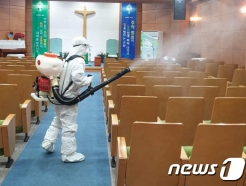 [사진] 서울재활병원 '방역작업'