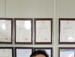유원티이씨, 소화기 최초 'Q마크' 인증 획득