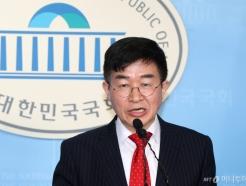 [사진]미래한국당 공관위 구성 기자회견