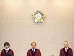 [사진] 자리하는 헌법재판관들