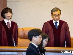 [사진] 헌재 선고 자리하는 헌재소장과 재판관들
