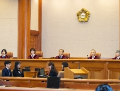 [사진] '전두환 추징법' 제3자 재산압류 합헌 결정한 헌법재판소