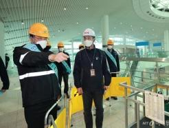 인천공항공사, 공항안전서비스감독관 발대식 개최