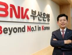 부산銀, 차기 행장 선임 돌입…빈대인 행장 연임 전망