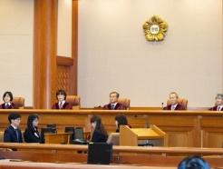 '허락없이 여행금지국 방문하면 처벌' 여권법 '합헌'인 이유는