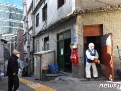 [사진] 쪽방촌도 코로나19 방역