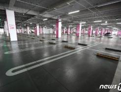 [사진] 공항 이용객 반토막