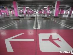 [사진] 썰렁한 인천공항 주차장