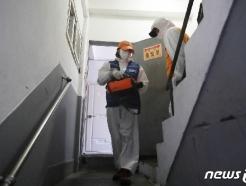 [사진] 쪽방촌 일대 '코로나19 방역'