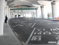 [사진] 썰렁한 인천공항