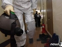 [사진] 한국방역협회 '코로나19 확산 없다'