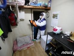 [사진] '쪽방촌 내부도 꼼꼼한 코로나19 방역'