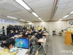 [사진] 코로나19 관련 브리핑하는 김수영 양천구청장