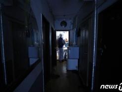 [사진] 쪽방촌 '코로나19' 방역
