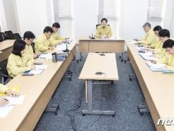 [사진] 조명래 환경장관, 코로나19 관련 폐기물 안전관리 상황점검