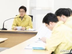 [사진] 조명래 장관, 코로나19 폐기물 안전관리 현황 점검 영상회의