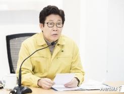 [사진] 조명래 장관, '코로나19' 의료폐기물 점검회의