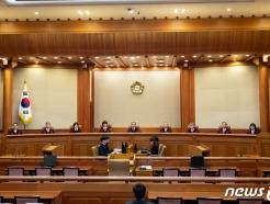 """""""공수처법 위헌"""" 헌법소원, 헌재서 '각하'"""