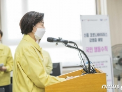 양천구 확진자 헌혈버스 채혈 담당… 군부대·경찰서 '비상'