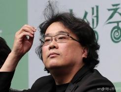 """기생충 봉준호 감독도 기부금 1억원 투척…""""코로나19 확산 방지"""""""