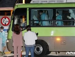 [사진] 청도 대남병원 코로나19 확진자들, 서울로 이송