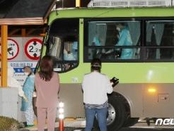 [사진] 서울 도착한 청도 대남병원 코로나19 확진자들