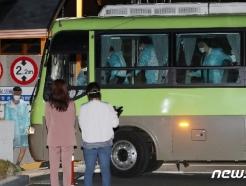 [사진] 서울로 이송된 코로나19 청도 대남병원 확진자들