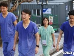 코로나19 의료봉사 시작한 안철수…테마주 급등세