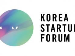 """스타트업계도 """"상생협력법 통과해야""""…재계 주장 반박"""